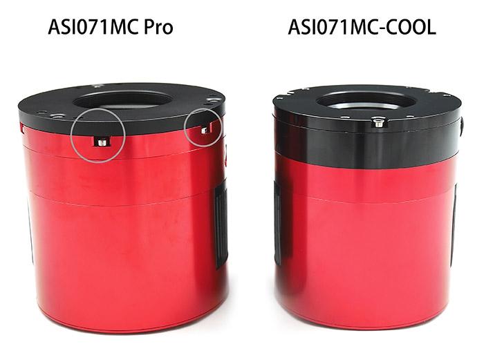 ASI071MCPro_ASI071MCCool_contrast 2