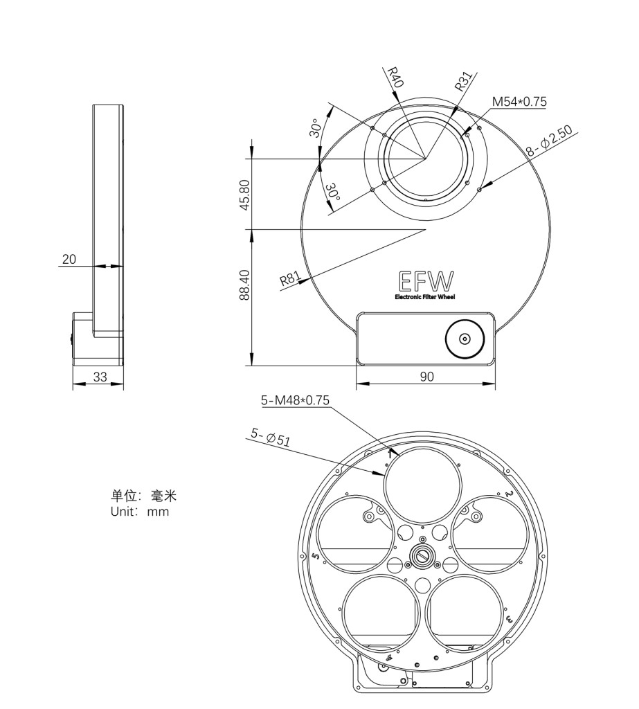 EFW2X5-Mechanical drawing(1)