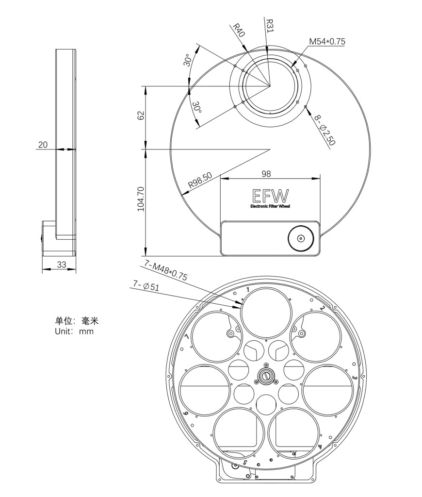 EFW2X7-Mechanical drawing(1)