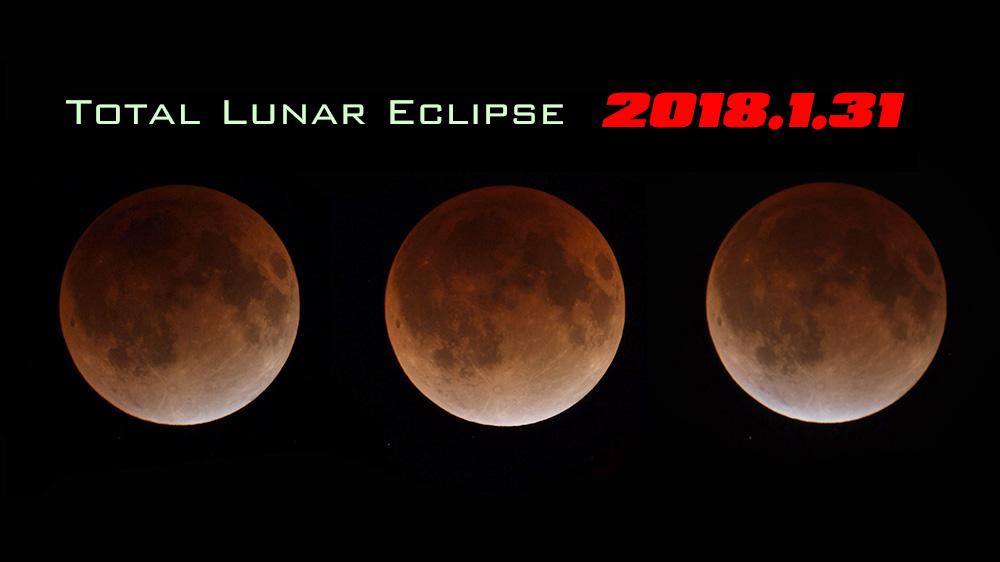 LunarEclipse20121