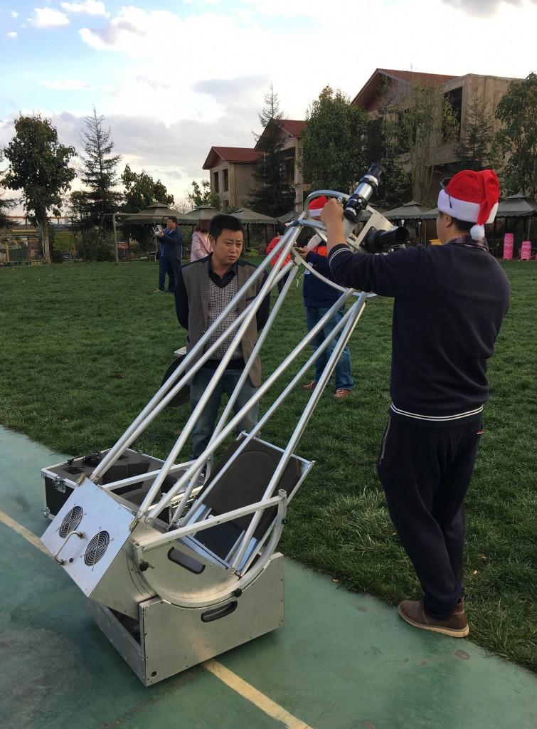 newtontelescope_starparty_yunnan_china