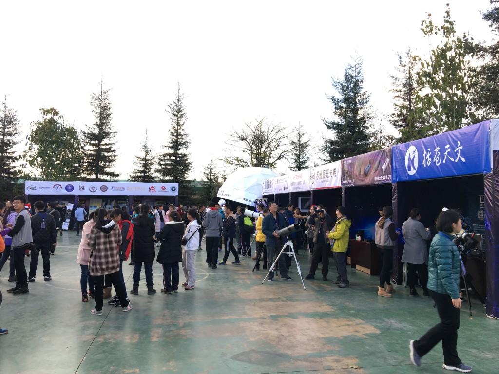 starparty_yunnan_china