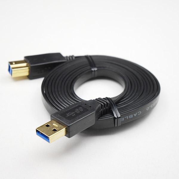 USB3.0 2M-1