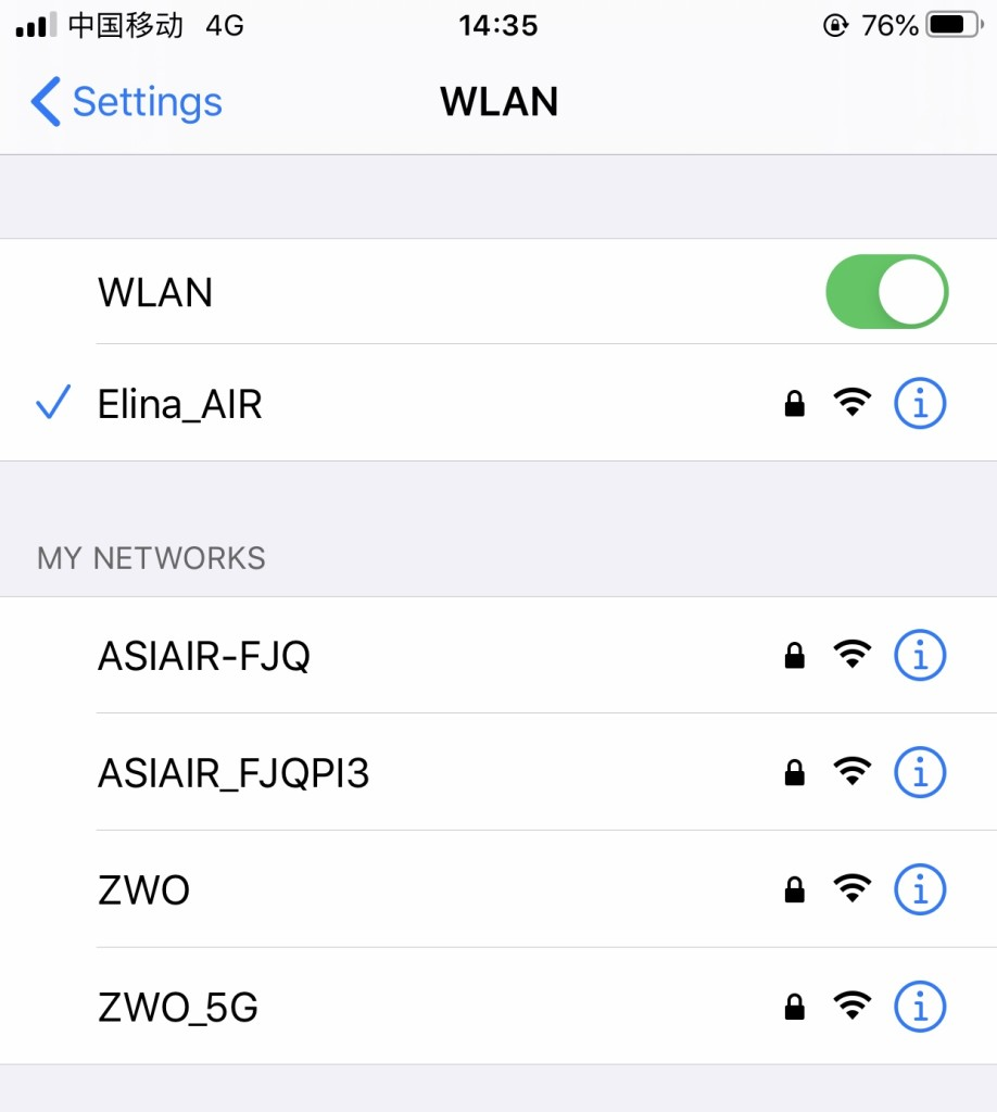 WiFi setting-ASIAIR PRO