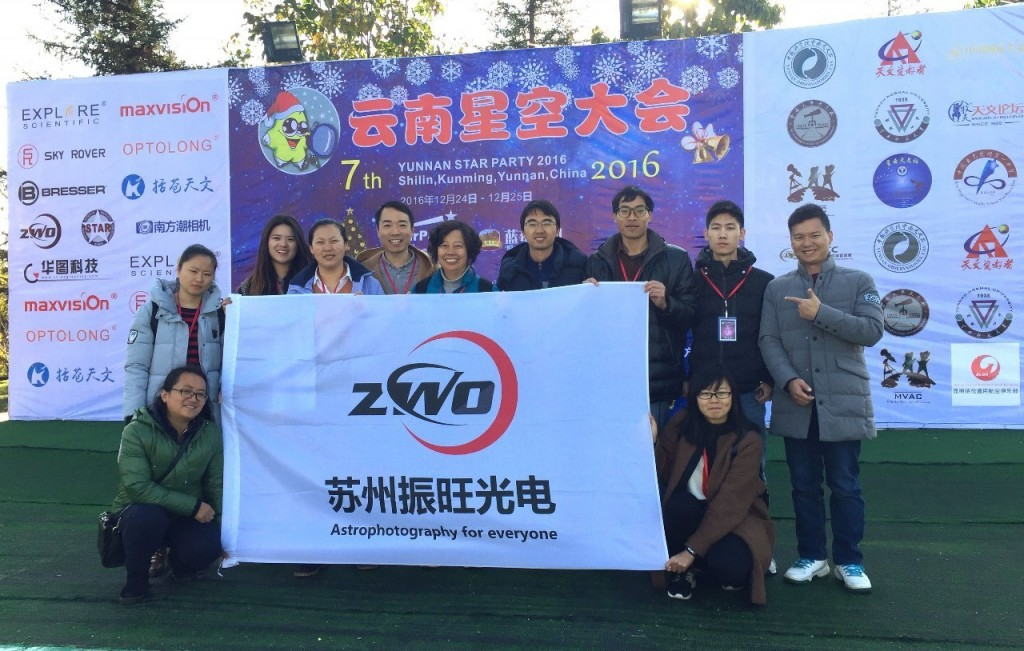 zwo_team_photo