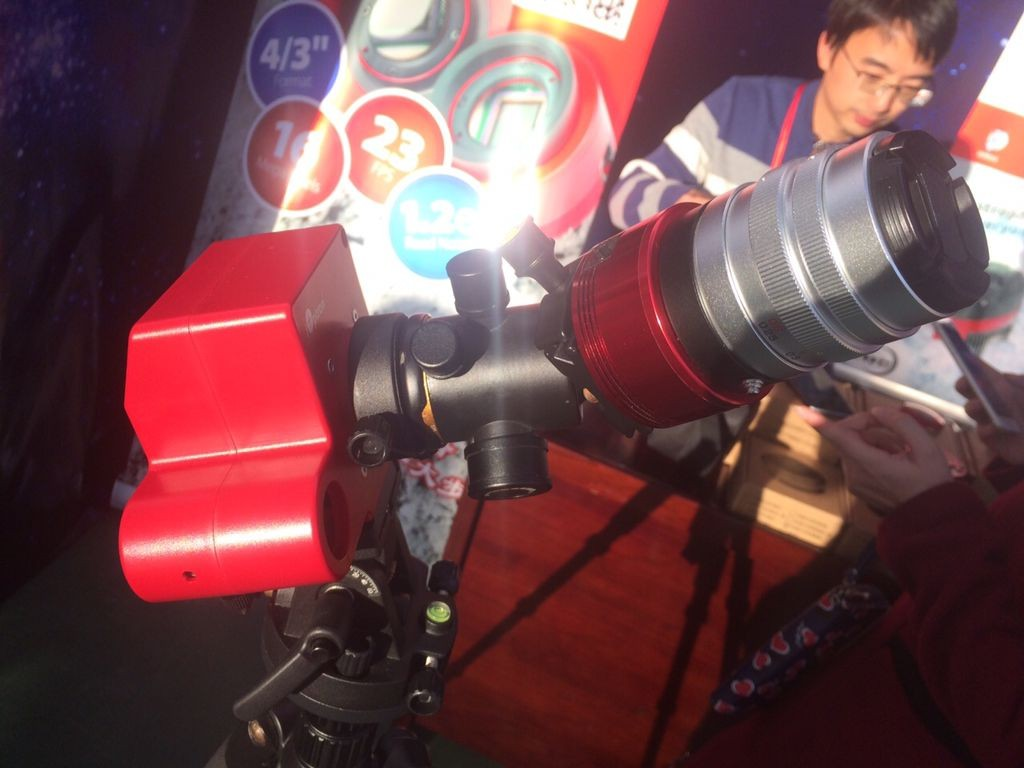 asi1600mm-in-starparty